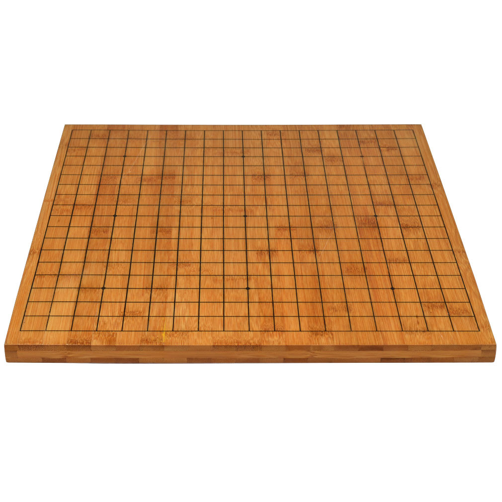 Wooden Chinese Board Game